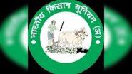 किसान प्रतिनिधियों ने सरकार के समिति गठित करने के प्रस्ताव को ठुकराया, बातचीत बेनतीजा रही