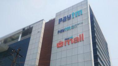 Paytm ने शेयर बिक्री के लिए दस्तावेज जमा करने की समयसीमा 30 जून तक बढ़ाई