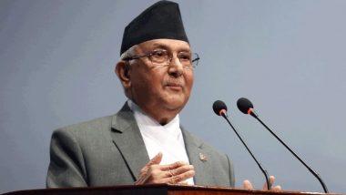 Nepal: नेपाल की सत्तारूढ़ पार्टी की महत्वपूर्ण बैठक बिना किसी नतीजे के समाप्त