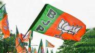 GHMC Results Analysis: हैदराबाद में बीजेपी ने मैदान फतह कर सभी को चौकाया, पढ़े चुनावों का पूरा विश्लेषण
