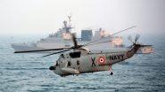 भारतीय नौसेना करने जा रही है ऐसा काम जिससे चीन-पाक की बढ़ेगी टेंशन, अमेरिका का मिल रहा है साथ
