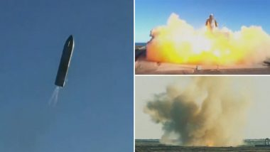 SpaceX के स्टारशिप प्रोटोटाइप टेस्ट के दौरान हुआ विस्फोट, वायरल हुआ VIDEO