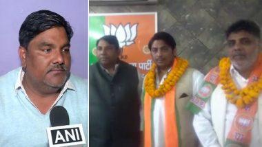 BJP Slams AAP Govt: सौरभ भारद्वाज ने कपिल गुर्जर को लेकर भाजपा को घेरा, बीजेपी ने ताहिर हुसैन का मुद्दा उठाकर केजरीवाल सरकार पर साधा निशाना