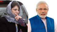 पीडीपी प्रमुख महबूबा मुफ्ती पहुंचीं दिल्ली, पीएम मोदी द्वारा बुलाई गई सर्वदलीय बैठक में कल लेंगी हिस्सा