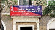 Mumbai: ईडी ने शिवसेना के पूर्व केंद्रीय मंत्री आनंदराव अडसुल और उनके बेटे के घर पर की छापेमारी