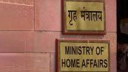 केंद्रीय गृह मंत्रालय ने कहा-कोविड-19 पर मौजूदा दिशानिर्देश 31 मार्च तक रहेंगे लागू