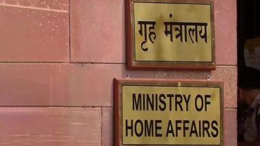 बिहार, उप्र के मानसिक रूप से कमजोर 58 लोग पंजाब में बंधुआ मजदूर के तौर पर मिले: गृह मंत्रालय