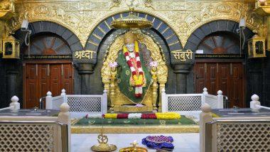 Sai Baba Punyatithi 2021 Date: कब है शिरडी के साईं बाबा की पुण्यतिथि? जानें यहां आयोजित होने वाले कार्यक्रमों का पूरा शेड्यूल
