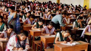 UP Board Exam 2021: यूपी बोर्ड की प्रायोगिक परीक्षा का ऐलान, 3 फरवरी से होंगे इम्तिहान