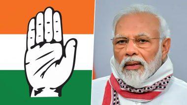 Congress Slams Modi Govt: कांग्रेस का पीएम पर निशाना, कहा- प्रधानमंत्री मोदी के अनियोजित लॉकडाउन के कारण 12 करोड़ भारतीयों ने गंवा दी नौकरी