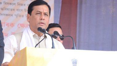 Assam Assembly Election Results 2021: असम के माजुली सीट पर सीएम सर्वानंद सोनोवाल की प्रतिष्ठा दांव पर, आज आ सकते हैं हैरान करने वाले नतीजे!