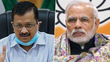 मोदी सरकार की जांच एजेंसी ने आम आदमी पार्टी को भेजा ये 'लव लेटर', दिल्ली की राजनीति गरमाई, जानिए क्या है पूरा मामला