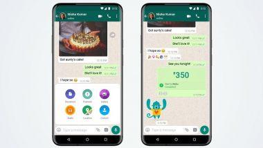 WhatsApp Pay: देश के चार बड़े बैंकों के साथ लाइव हुआ वाट्सएप पे, यहां जानिए सबकुछ