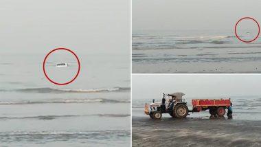 Car Floating in Sea: महाराष्ट्र के वसई में समुद्र की लहरों के बीच तैरती दिखी कार, वीडियो हुआ वायरल