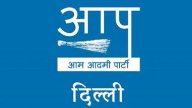 अगले साल होने वाले विधानसभा चुनावों के लिए आम आदमी पार्टी ने कसी कमर, घोषित किए यूपी और गोवा के संयोजकों के नाम