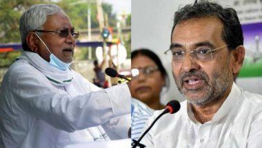 बिहार: आरएलएसपी प्रमुख उपेंद्र कुशवाहा ने CM नीतीश कुमार से की मुलाकात, बिहार में राजनीतिक समीकरण बदलने के आसार