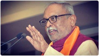 Rajya Sabha MP Abhay Bharadwaj Dies: गुजरात से राज्यसभा सांसद अभय भारद्वाज का निधन, कोविड-19  से थे संक्रमित