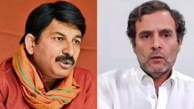 उत्तर प्रदेश: बीजेपी सांसद मनोज तिवारी ने कांग्रेस के पूर्व अध्यक्ष राहुल गांधी तो बताया सबसे 'कन्फ्यूज नेता'
