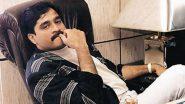 परमबीर सिंह से जुड़े जबरन वसूली मामले में दाऊद इब्राहिम का सहयोगी तारिक परवीन गिरफ्तार