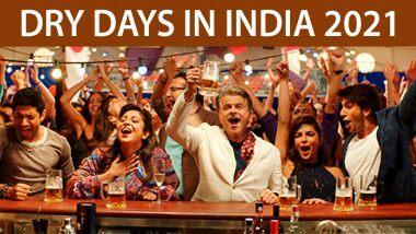 Dry Days in India 2021: नए साल में कब-कब बिक्री के लिए उपलब्ध नहीं होगी शराब, देखें 2021 में पड़ने वाले ड्राई डे की पूरी लिस्ट