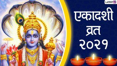 Saphala Ekadashi 2021: कब है सफला एकादशी? जानें इस व्रत के महात्म्य, पूजा विधि और पारंपरिक कथा!