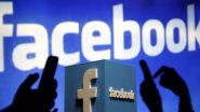 फेसबुक ने यूजर्स के डेटा स्क्रैप करने के चलते 2 डेवलपर्स पर किया मुकदमा दर्ज