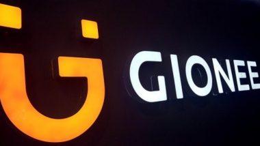 Gionee ने 20 मिलियन से अधिक स्मार्टफोन में ट्रोजन हॉर्स वायरस डाल कमाए करोड़ों, चीनी अदालत ने ठहराया दोषी