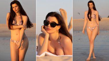 Giorgia Andriani Hot Pics:सलमान खान की होने वाली भाभीजॉर्जिया एंड्रियानी ने दिखाया बोल्ड अवतार,हॉट फोटोज हुई वायरल