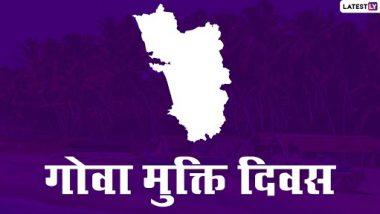 Goa Liberation Day 2020: जानें देश के सबसे छोटे राज्य गोवा से जुड़ी खास बातें