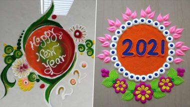 New Year 2021 Easy Rangoli: नए साल के स्वागत में बनाएं ये आकर्षक रंगोली, देखें आसान और सुंदर डिजाइन्स (See Photos & Videos)