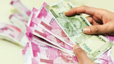 7th Pay Commission: इन सरकारी कर्मचारियों को मिली खुशखबरी, बढ़ाई गई रिटायरमेंट की उम्र