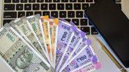 7th Pay Commission: रिटायर्ड सरकारी कर्मचारियों के लिए खुशखबरी, अब इस काम के लिए नहीं काटने पड़ेंगे दफ्तरों के चक्कर