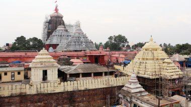 Puri: बुधवार से खुलेंगे जगन्नाथ मंदिर के कपाट, पहले चरण में सिर्फ पुरी निवासियों को प्रवेश की इजाजत