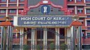 Kerala High Court: केरल उच्च न्यायालय ने राजद्रोह मामले में आयशा सुल्ताना को अग्रिम जमानत दी