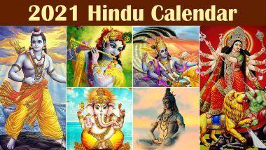 Lala Ramswaroop Calendar 2021 for Free PDF Download: लाला रामस्वरूप रामनारायण पंचांग के अनुसार यहां देखें नए साल के व्रत, त्योहार और छुट्टियों की पूरी लिस्ट