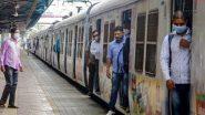 मुंबईकरों के लिए अच्छी खबर, जल्द ही वेस्टर्न रेलवे की लोकल ट्रेन में सफर करने की मिल सकती है अनुमति