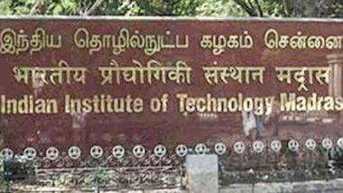 IIT Madras में COVID-19 ने बरपाया कहर, 71 लोगों के कोरोना संक्रमित होने के बाद संस्थान को किया गया बंद