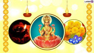 Margashirsha Guruvar 2020 Date: मार्गशीर्ष गुरुवार का व्रत कब से हो रहा है शुरू? जानें महालक्ष्मी व्रत की तिथियां, पूजा विधि और महत्व