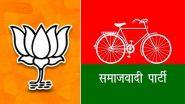 UP MLC Election Results 2020: उत्तर प्रदेश के 11 एमएलसी सीटों  अब तक 3 पर बीजेपी और एक सीट पर समाजवादी पार्टी की जीत, काउंटिंग अभी भी जारी