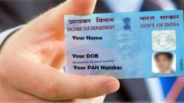Duplicate PAN Card Procedure: पैन कार्ड खो गया? जानिए कैसे बनेगा डुप्लिकेट कार्ड और कितना करना होगा भुगतान