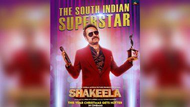 Shakeela Movie: फिल्म 'शकीला' में सुपरस्टार बने पंकज त्रिपाठी, सामने आया फर्स्ट लुक