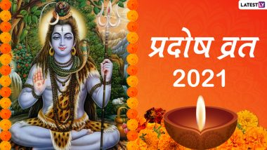 Pradosh Vrat In Year 2021: Pradosh Vrat in the year 2021, when are you going, know the complete list of Trayodashi dates