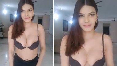 Sherlyn Chopra XXX Video: बॉलीवुड एक्ट्रेस से OnlyFans स्टार बनी शर्लिन चोपड़ा का बोल्ड वीडियो हुआ वायरल, दिखा हॉट अवतार