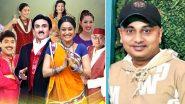 Taarak Mehta Ka Ooltah Chashmah शो के लेखक Abhishek Makwana ने की आत्महत्या, परिवार ने जताया 'ब्लैकमेल' का संदेह