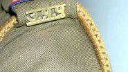 Uttar Pradesh: उत्तर प्रदेश के कानपुर में जांच के दायरे में 16 संदिग्ध