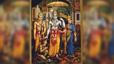 Vivah Panchami 2020: विवाह पंचमी कब है? किस तिथि पर हुआ था भगवान राम और माता सीता का विवाह, जानें शुभ मुहूर्त, पूजा विधि व महत्व