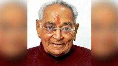 Moti Lal Vohra Dies: कांग्रेस नेता मोतीलाल वोरा का 93 साल की उम्र में निधन, राहुल गांधी, पीएम मोदी समेत इन नेताओं ने जताया दुख
