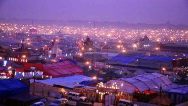 Haridwar Kumbh 2021: कुंभ में शाही स्नान का आशय, जानें कुंभ का महात्म्य और क्या है शाही स्नान की तिथियां