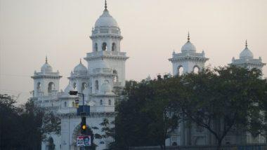 Andhra Pradesh: विधानसभा के शीतकालीन सत्र के दौरान सदन में उपद्रव मचाने का आरोप, TDP के 6 विधायक निलंबित