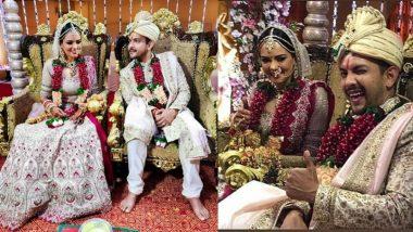 Aditya Narayan's Wedding New Photo: शादी के बाद पत्नी को प्यार से निहारते दिखे आदित्य नारायण, देखिए फंक्शन की लेटेस्ट तस्वीरें